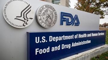 FDA одобрен новый препарат для лечения устойчивых форм туберкулеза
