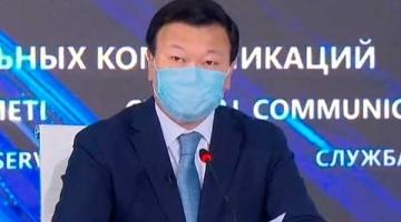 Алексей Цой представил новый пакет мер для стабилизации ситуации с COVID-19