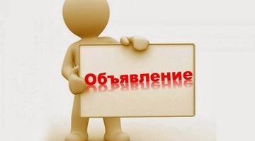 Минздрав РК объявляет конкурс для определения лучшего провизора страны