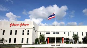 Johnson & Johnson готова приступить к III фазе испытаний вакцины против ВИЧ