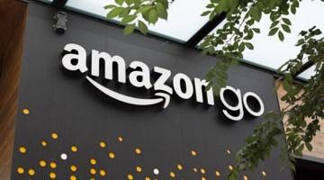 Компания Amazon отказалась от планов по поставкам лекарственных препаратов в медицинские учреждения