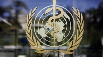 ВОЗ учредила комиссию высокого уровня по профилактике и борьбе с неинфекционными заболеваниями