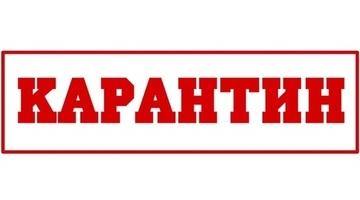Ж. Бекшин продлил до 12 апреля 2021 года и усилил ограничения в городе Алматы